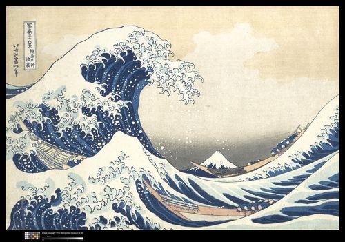 Hokusai Blog