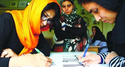 SI-Afghan biz woman